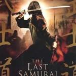 Le Panthéon du cinéma : 9 – The Last Samurai